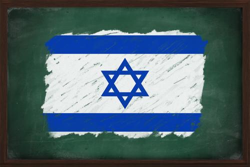 israeli school. shutterstock