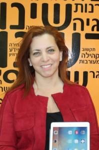 Limor Harari