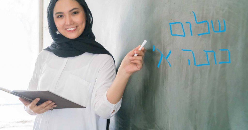 הורים מתנגדים למורה ערביה